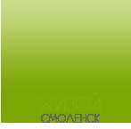 Живой Смоленск